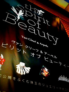 the Spirit of Beauty