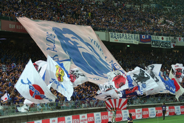SAMURAI BLUE vs Paraguai at Nissan stadium
