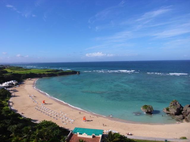 Trip to Okinawa!! Part 1
