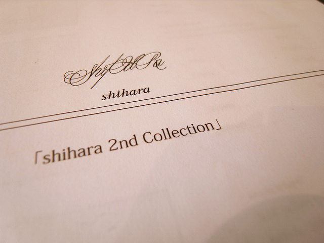 shihara 2nd exhibition