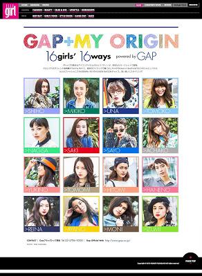 ELLE girl「GAP+MY ORIGIN 16girls' 16ways powered by GAP」