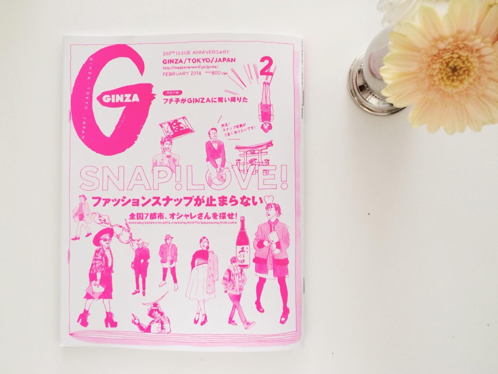 GINZA Feb 2014 – インスタ講座はじまるよー!