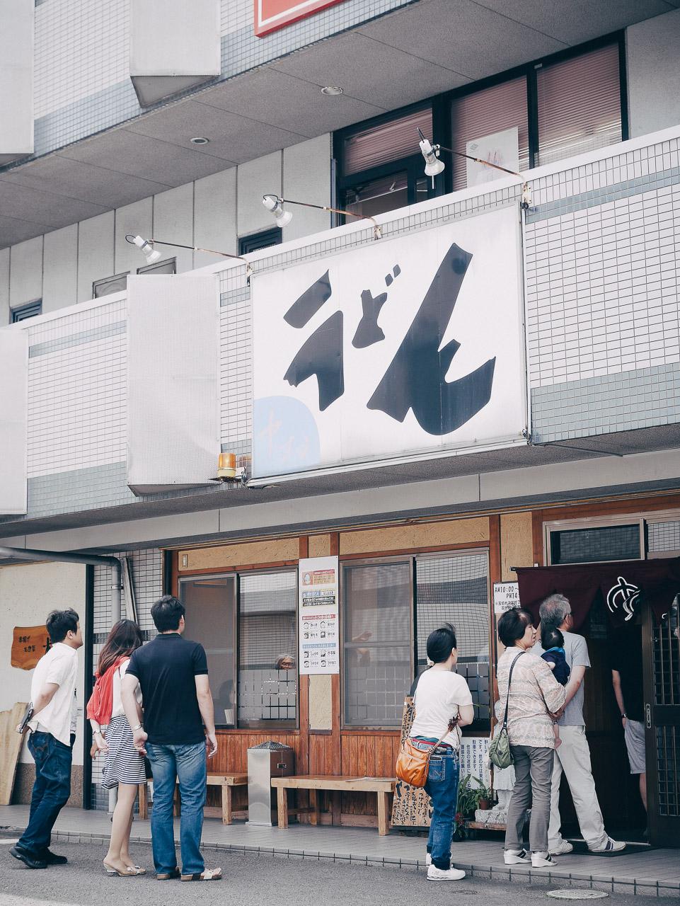 Short Trip to Kagawa【2】- 引き続き、讃岐うどん。そして直島へ。