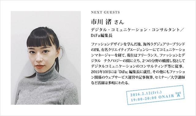 2/12(金)「山崎 晴太郎の銀座トークサロン」ラジオとトークサロンに出演します