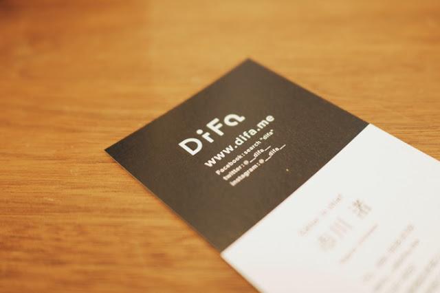 DiFa編集長を離れました
