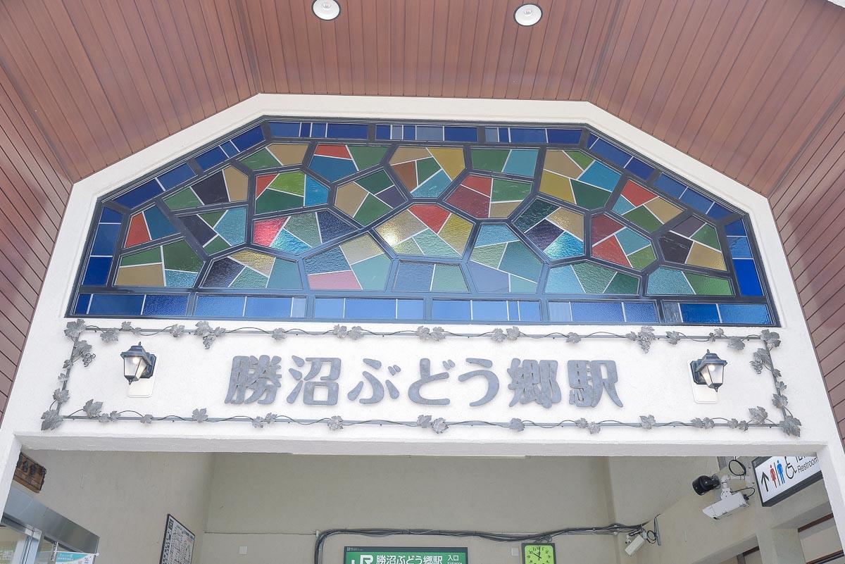 Short Trip To Yamanashi – 勝沼ワイナリー巡り