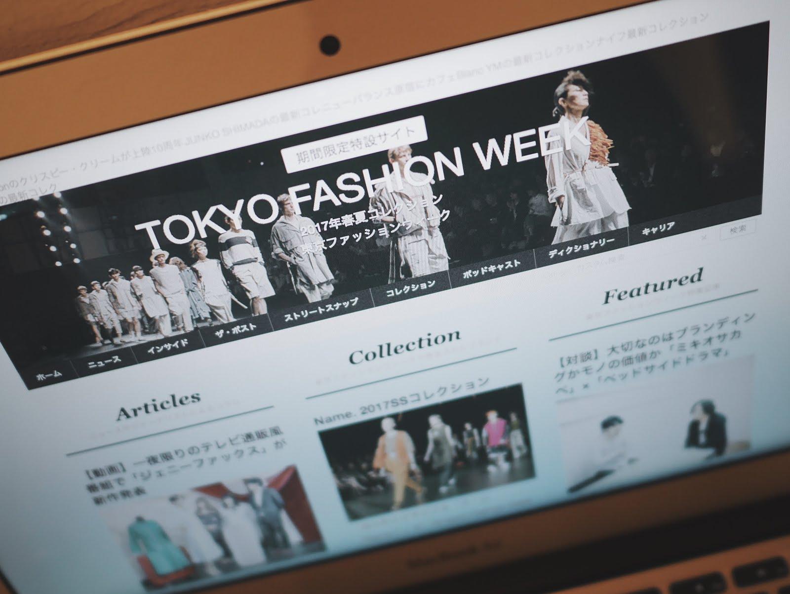 Fashionsnap.com「2017年春夏 東京コレクションウィーク 特設サイト」