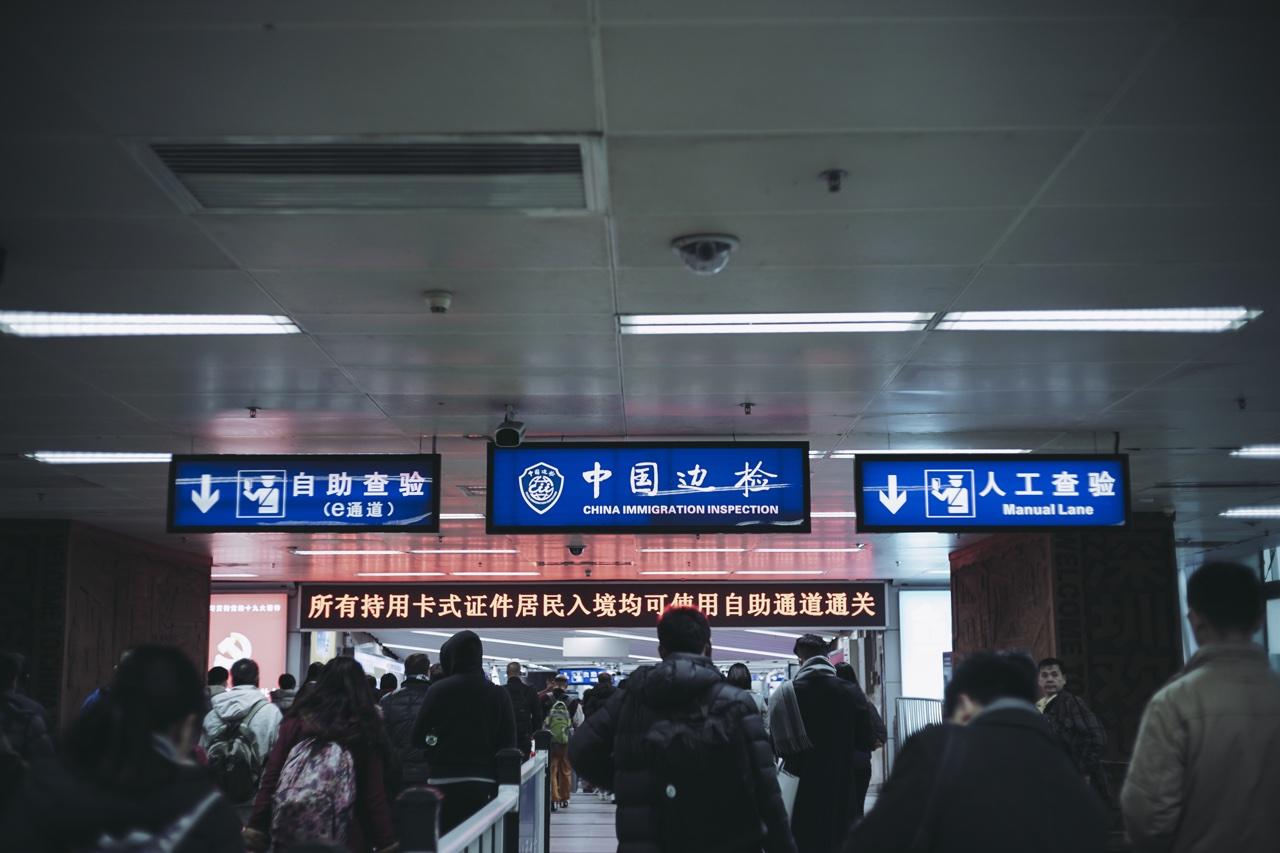 深センに行った理由と中国の国境越え【香港・深セン旅行記 02】