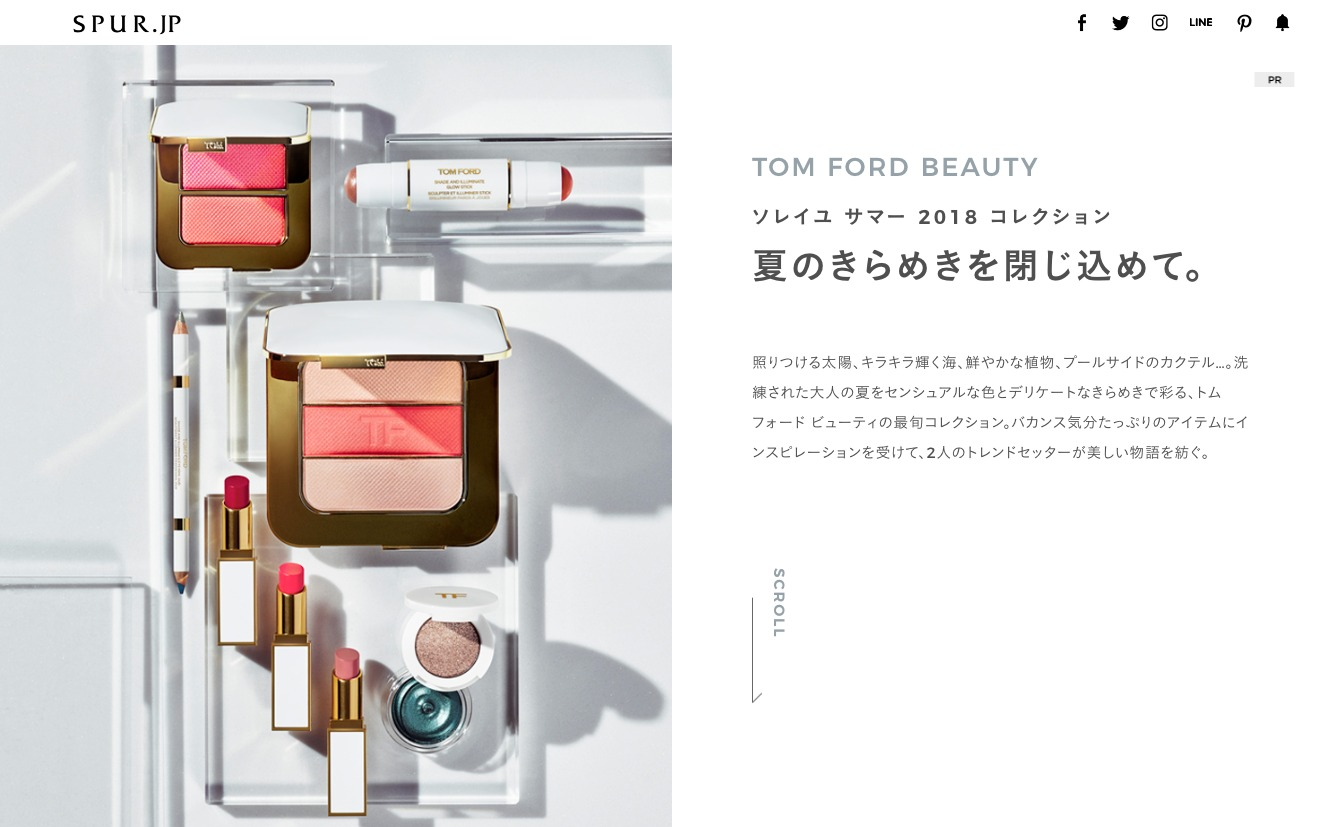 SPUR.JP「TOM FORD BEAUTY」